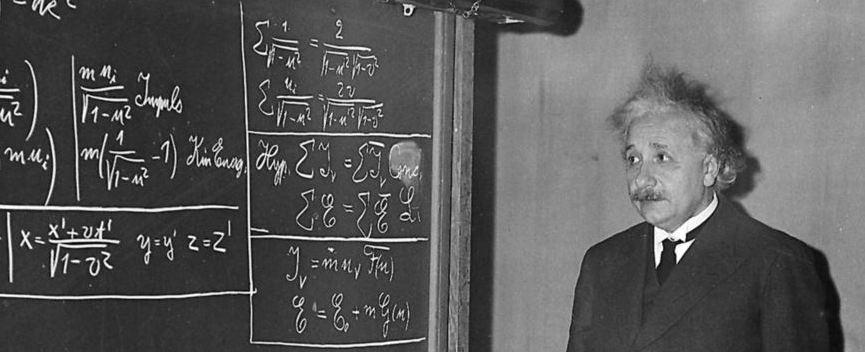EinsteinsFamousTheory.jpg
